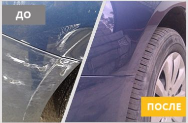 Кузовной ремонт Chevrolet Cruze в Красноярске