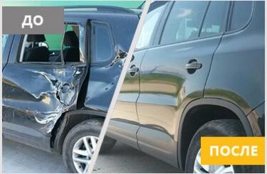 Кузовной ремонт Volkswagen Tiguan в Красноярске